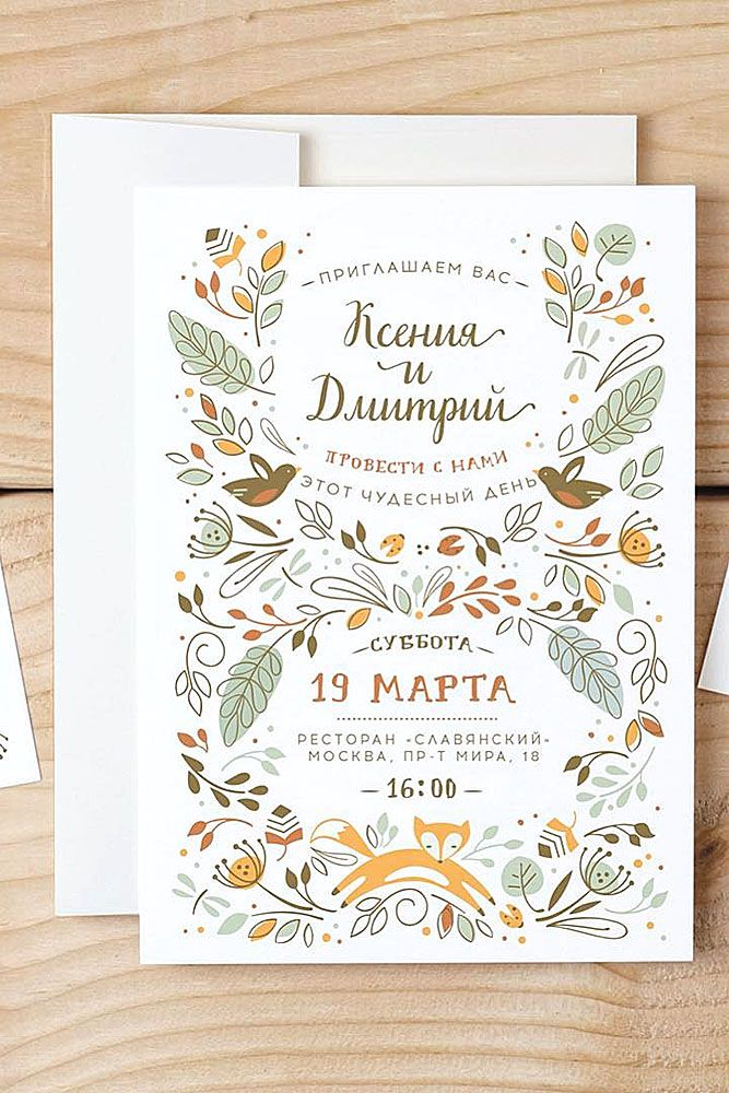 fall wedding postcards and invitations 3
