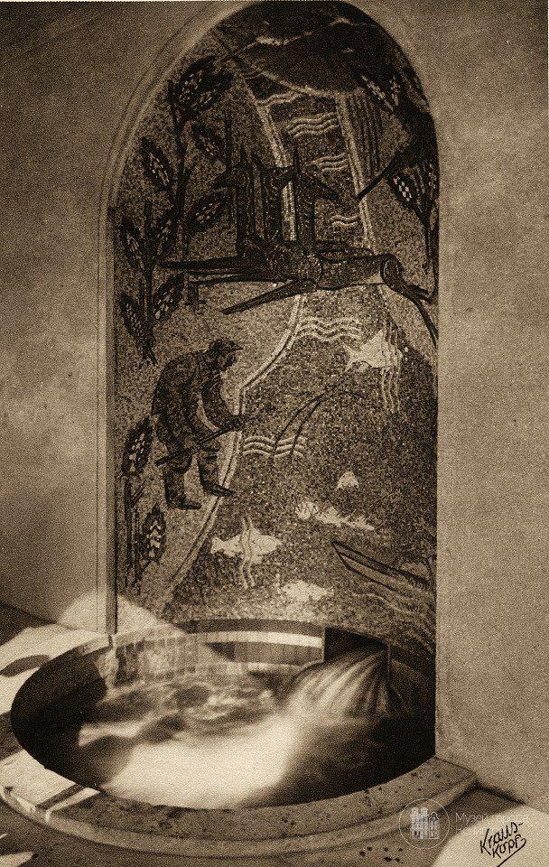 Кёнигсберг. Мозаика на каскадах между Верхним и Замковым прудом. Фото середины 30-х годов.
