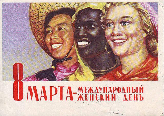 March 8th - Happy International Women's Day! | Soviet Postcard,1961