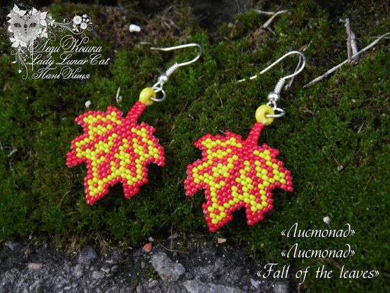 Beaded Earrings Fall of the leaves by Lady Lunar Cat. Authors design, Japanese seed beads . #Beaded #Earrings #autumn
