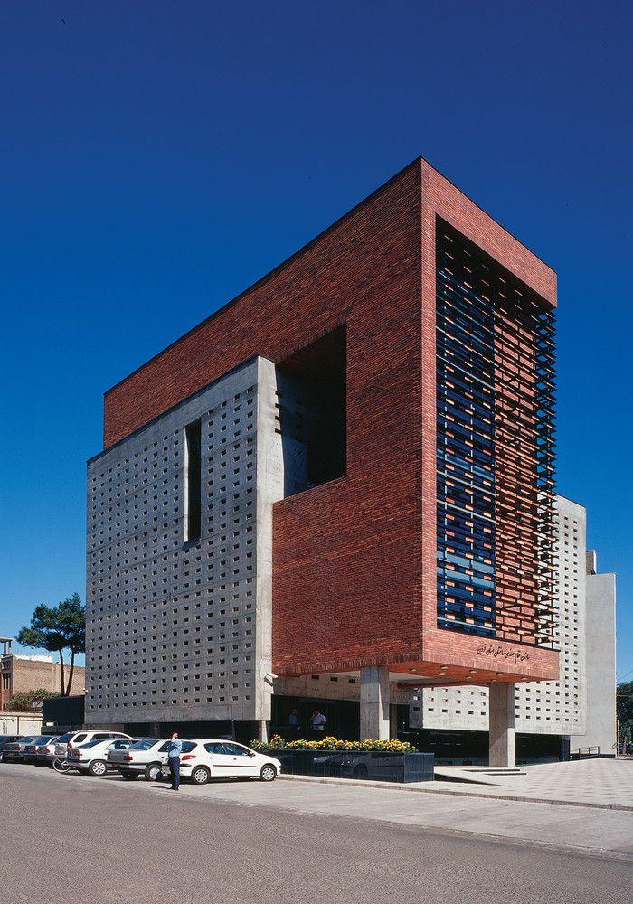 Galería de Edificio de la Organización Disciplinaria de Ingeniería de la…