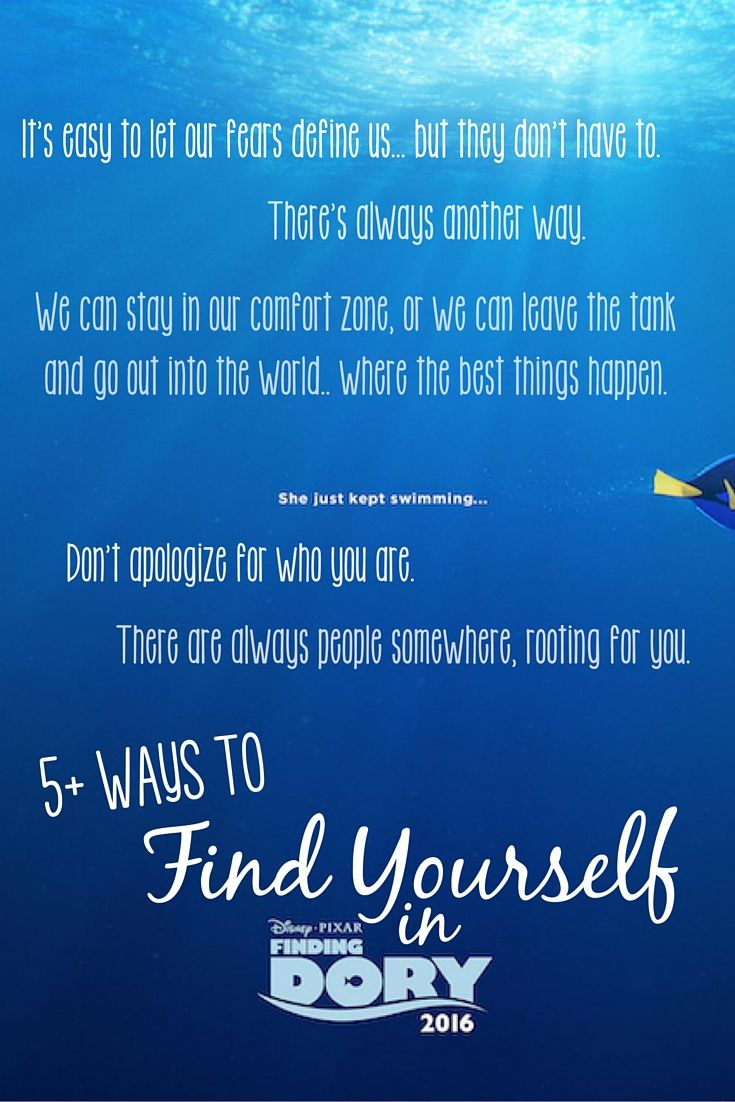 In addition to being an excellent movie, Pixar's latest film Finding Dory has powerful life lessons for all of us.