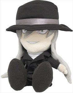 Detective Conan Plush Jin (S) (Anime Toy)