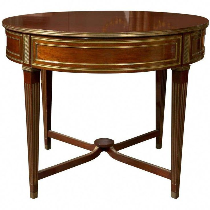 19th Century Russian Neoclassical Flame Mahogany Centre ...