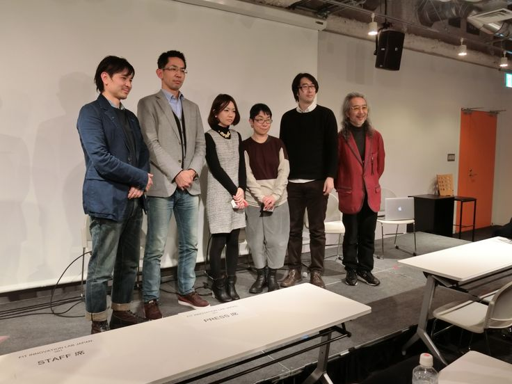 「FIT INNOVATION LAB JAPAN」終了