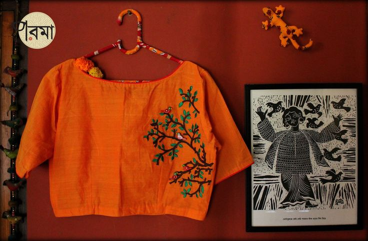 Paakhi Blouse : Parama : Pinned by Sujayita
