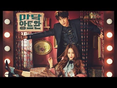 루 (Roo) - Swing Magic [Madame Antoine OST] - YouTube
