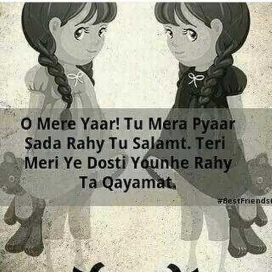 1000+ Friendship Quotes In Urdu On Pinterest
