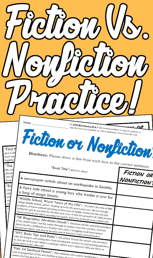 (Click.Print.Practice!) Help your students sharpen their skills at identifying what makes fiction, fiction and what makes nonfiction, nonfiction. This practice is a great way to lead into any new reading fiction or nonfiction unit.