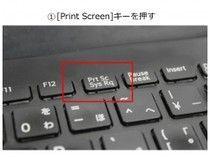 キーボードからExcelを操作するショートカットキー。マウスに手を伸ばす手間が省けるので、作業効率がアップします。この記事では、意外と使われていないショートカットキーのうち、オススメしたいものを10個厳選して紹介しています。