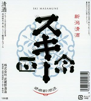 sake label                                                                                                                                                                                 もっと見る
