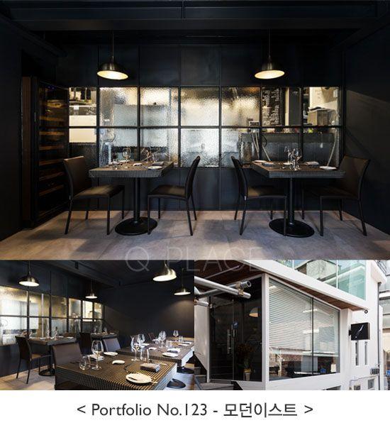 No 평 모던 블랙 레스토랑 modern black interior