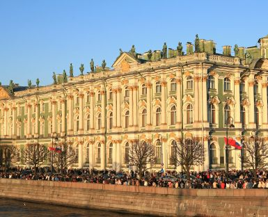 Photos of Russia's World Heritage Sites: Hermitage Museum, St. Petersburg Historic Center Photo