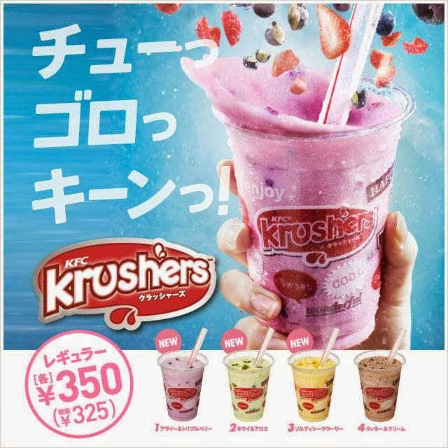 Food Science Japan: KFC Krushers