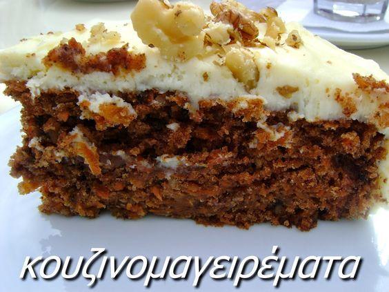 Κέικ καρότου (carrot cake)   Κουζινομαγειρέματα