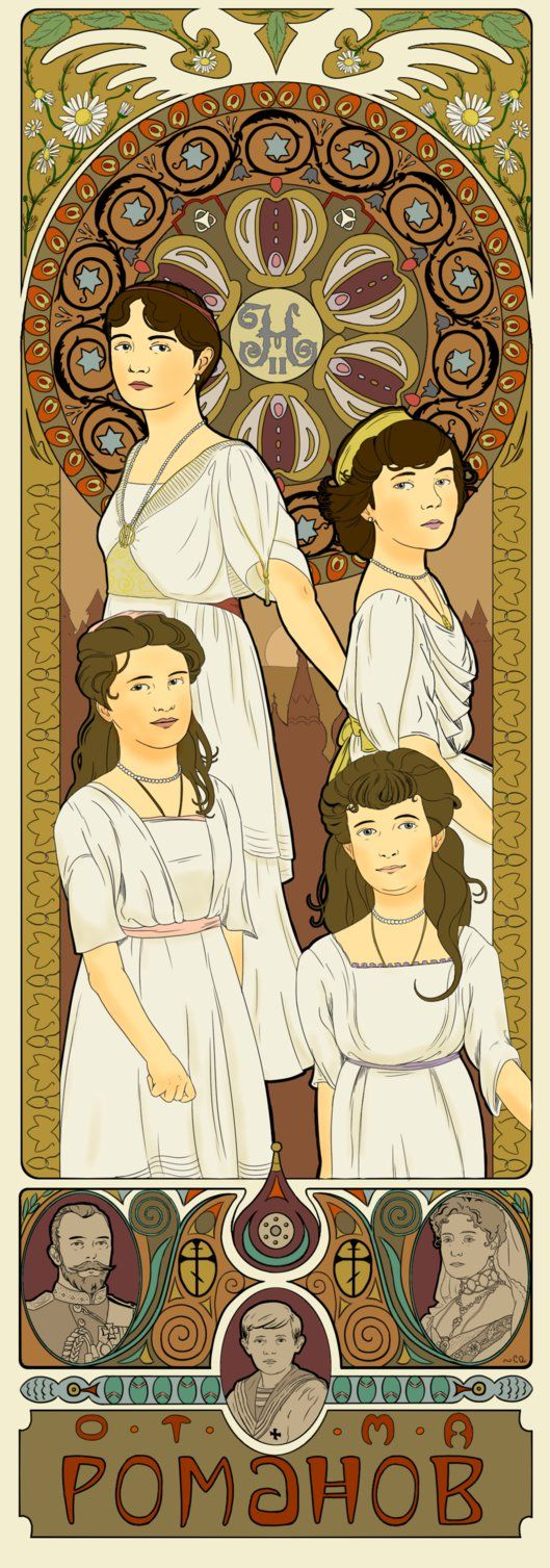 Romanouveau by CaptainQuestion.deviantart.com. The Romanov Grand Duchesses were Real, not fictional - but they belong with this collection anyway.