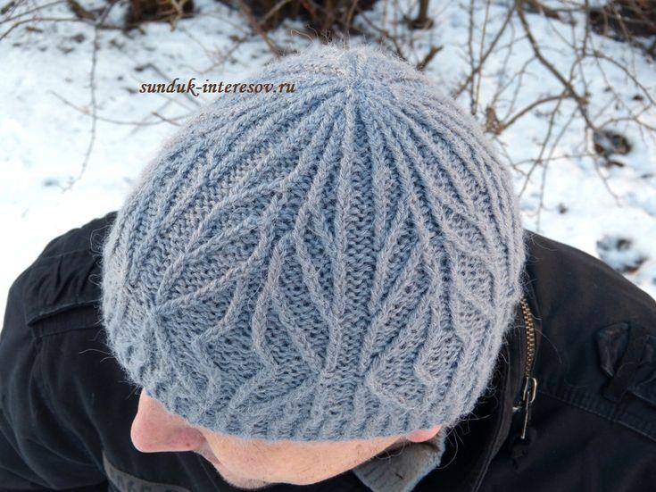 Как связать теплую мужскую шапку спицами, описание вязания.