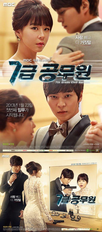 2d1n season 2 joo won dating. aimee teegarden and matt lanter dating.