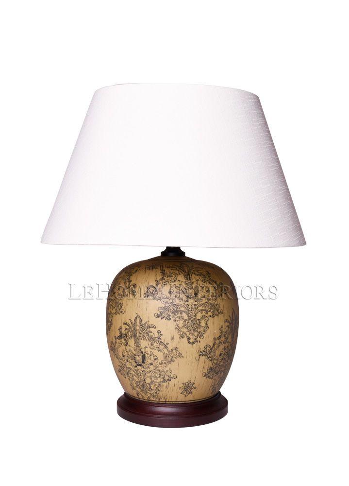 Лампа настольная  F242
