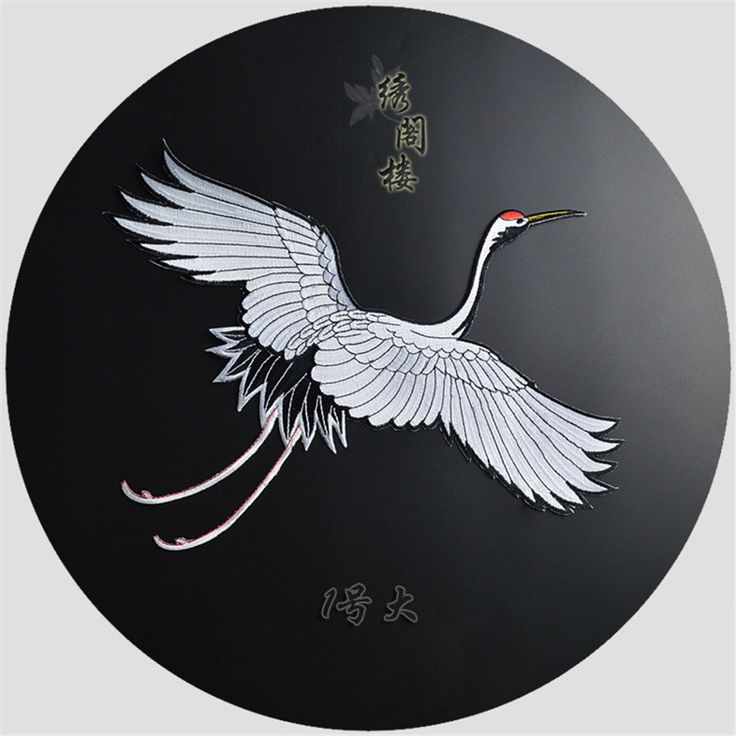 T-46 1PCS patches of Red Crowned Crane Crane embroidery accessories back sticking plaster on flower embroidery ironing paste