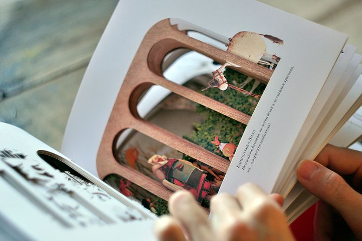 Книга «Маленький театр Ребекки» -