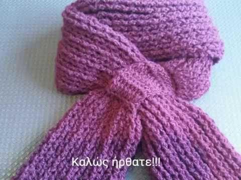 Πλεκτό κασκόλ, μακρύ, με τρύπα! Art of crochet by Airis - YouTube