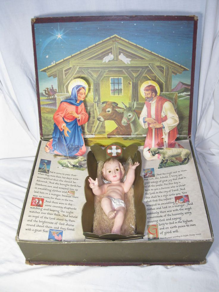 17 Best Images About Nativity Figures Baby Jesus Manger