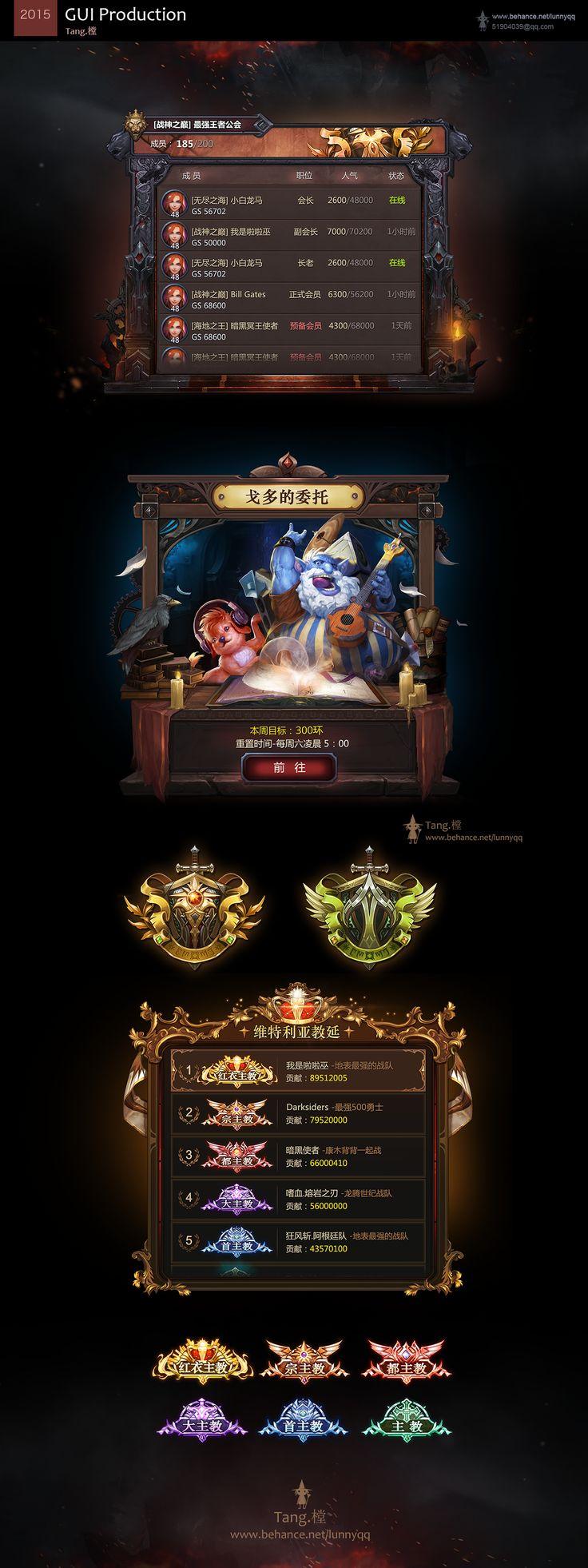 2015 Gui design.Tang L on Behance