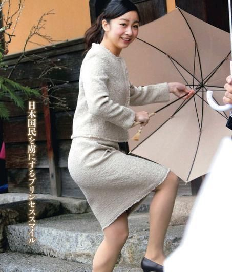 remmikkiのブログ : 佳子さまのスーツはシャネルスーツでない