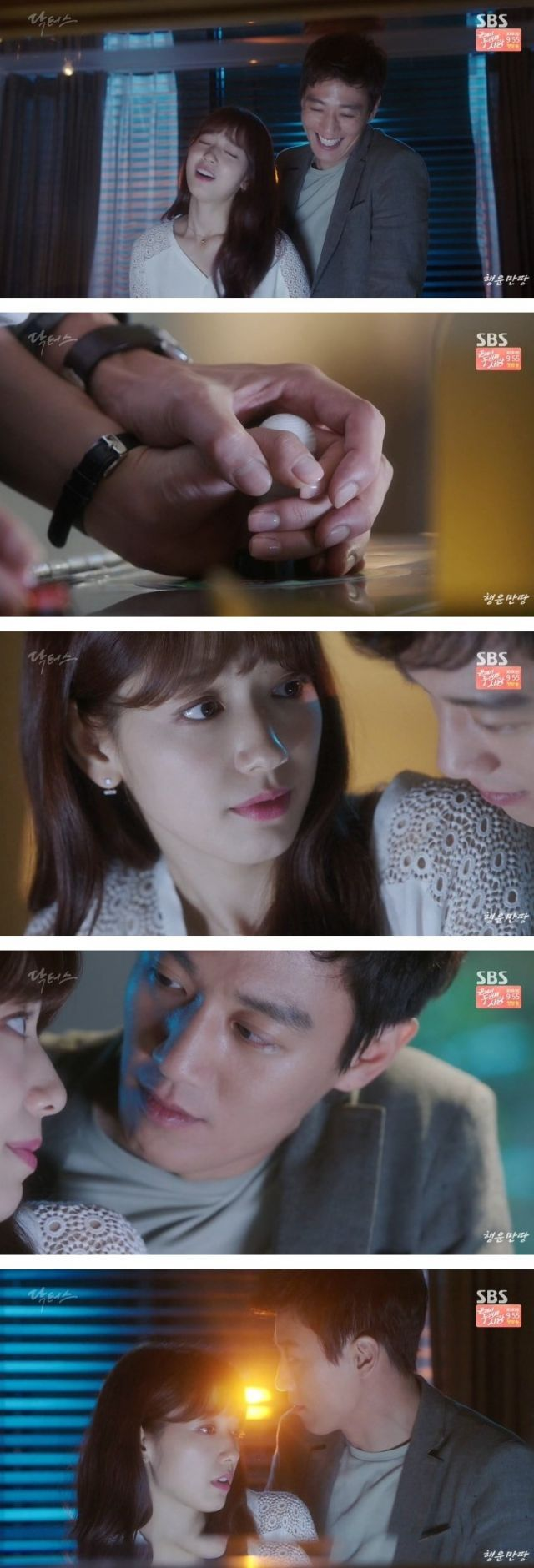 [Spoiler] Added episode 12 captures for the #kdrama 'Doctors'
