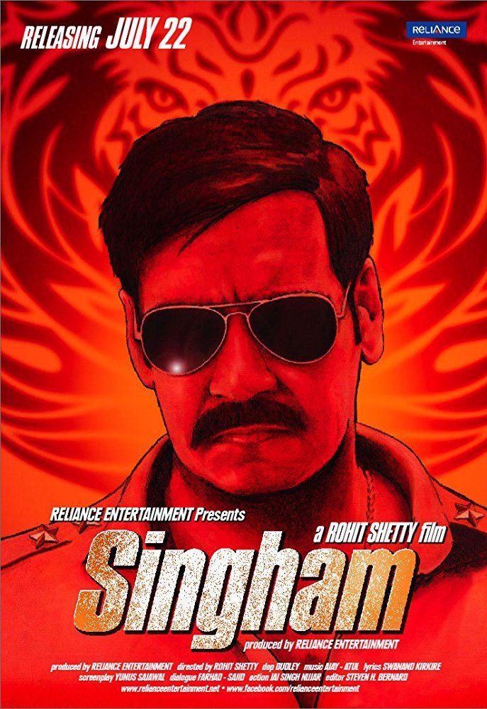 Singham (2011) - Rohit Shetty
