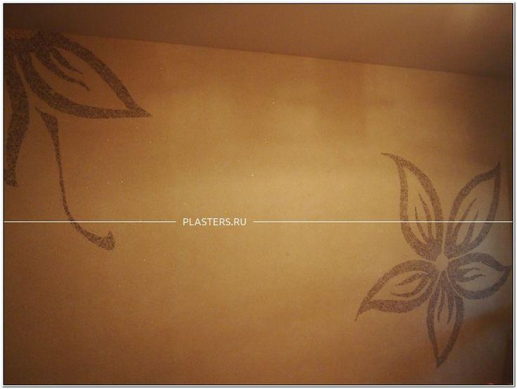 #Ремонт комнаты #жидкими_обоями #Silk_Plaster.  Нанесла три слоя #грунтовки и два слоя водо-дисперсионной #краски с промежутком в час, как и написано в инструкции. Далее замешиваем #жидкие_обои #Silk_Plaster, наносим. И вуаля!  Не бойтесь сделать свой #дом красивый и необычным! https://www.plasters.ru/info/design-ideas/aktsiya_remont_povod_dlya_tvorchestva/ksenia_voronkina/