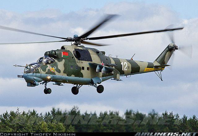 Mil Mi-24P   Belarus - Air Force