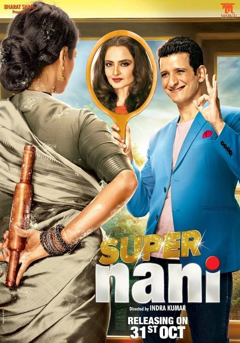 Watch Super Nani (2014) Full Movie Online DVDRip/720p/1080p - WRmovies.net