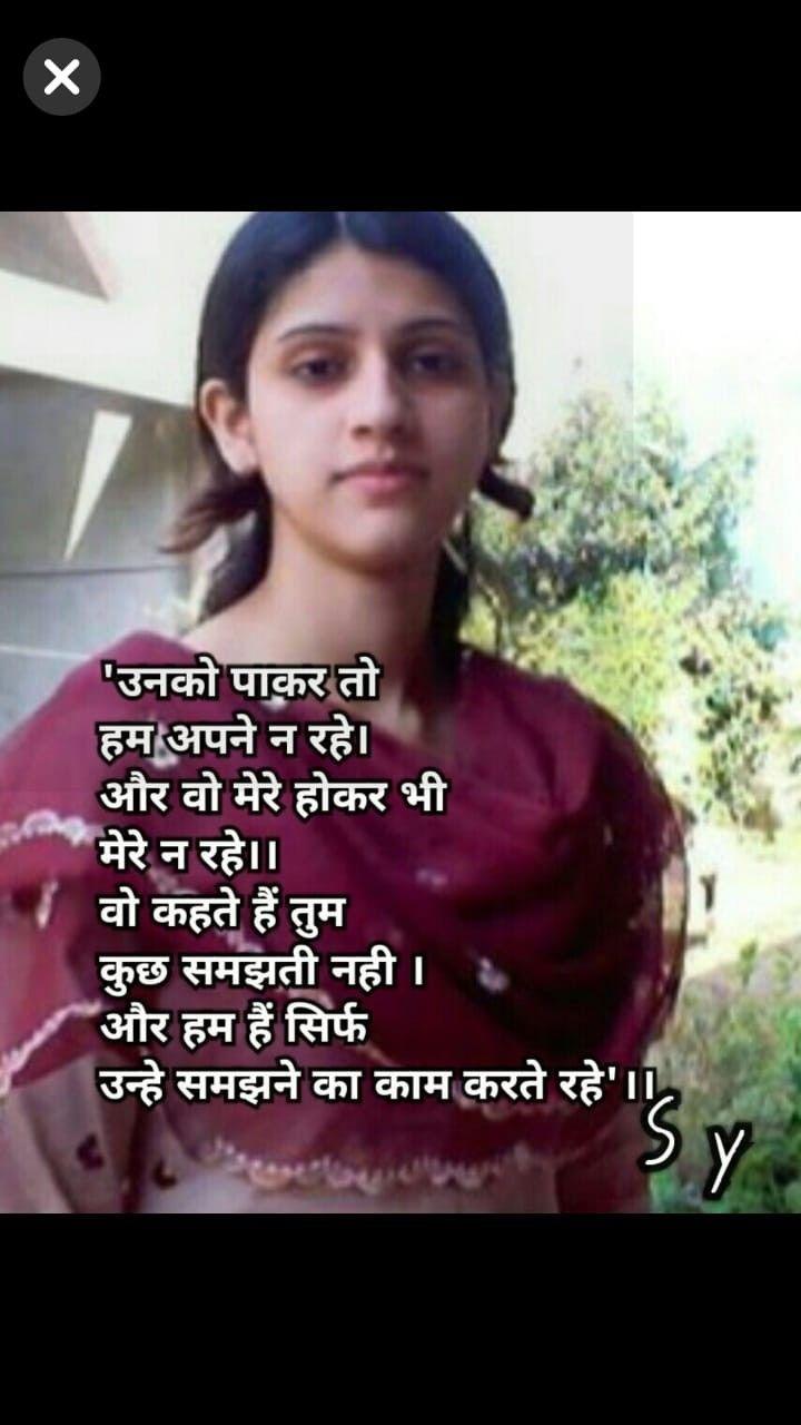 realy its true Hindi quotes, Hindi quotes on life