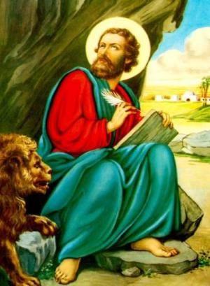 Oración de San Marcos de León                                                                                                                                                                                 Más