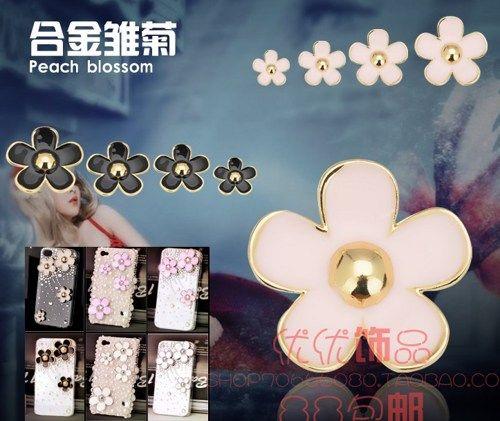4 flower set alloy diy bling phone deco etc | chriszcoolstuff - Craft Supplies on ArtFire