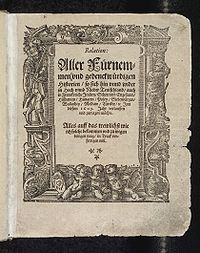 A 1609 title page of the German Relation, the world's first newspaper (first published in 1605).
