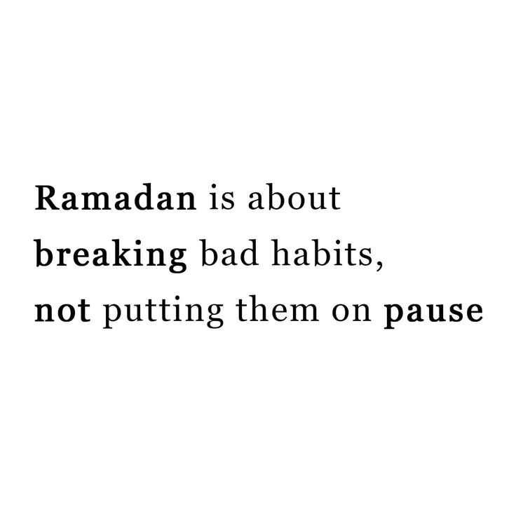 Ooo, well said. May Allah(swt) help us in doing so.