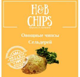 Овощные чипсы Сельдерей