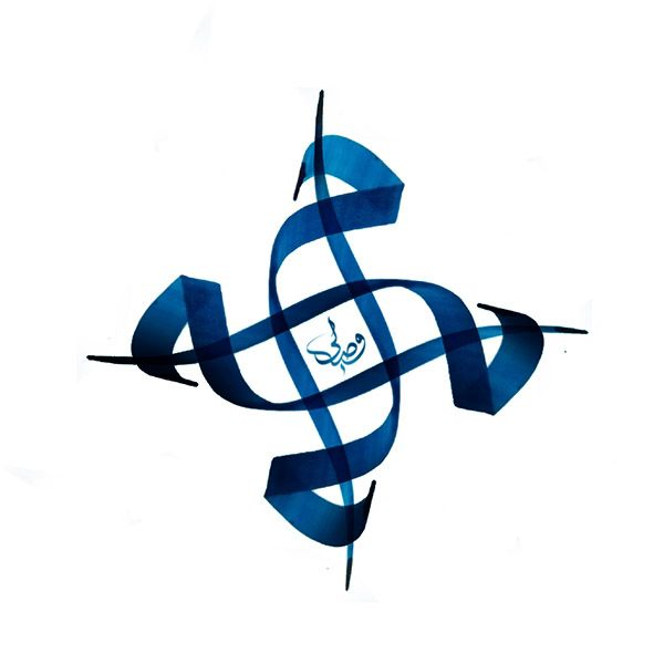 3 D Calligraphy