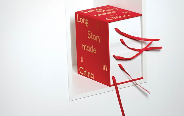 Design by Toko Long Story Made in China