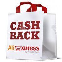 Кэшбэк Алиэкспресс https://vk.com/cashaliexpress позволит вам СУЩЕСТВЕННО сэкономить при покупке в интернет магазине aliexpress. На странице вы найдете все сервисы, которые позволяют получить cashbeck на алиэкспресс.