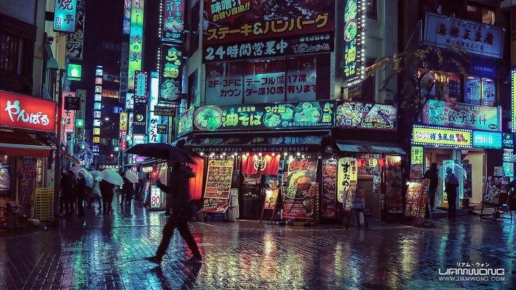 Photographie. Sous les néons de Tokyo | Courrier international