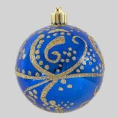 80mm Shiny Royal Blue with Gold Scroll Ball  Code: BADE008BLGOGLSCR