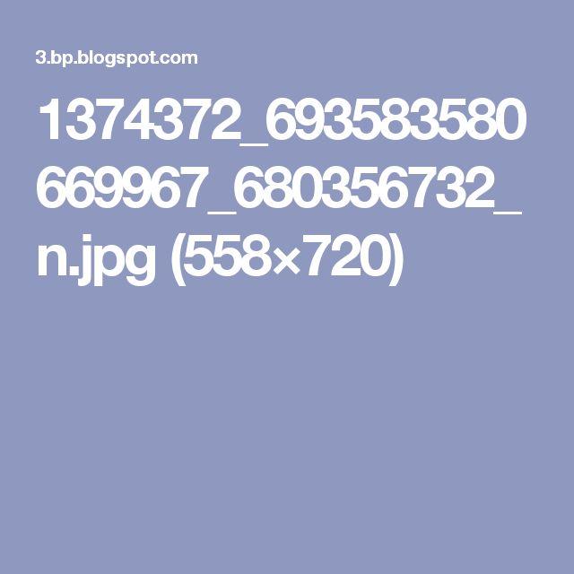 1374372_693583580669967_680356732_n.jpg (558×720)