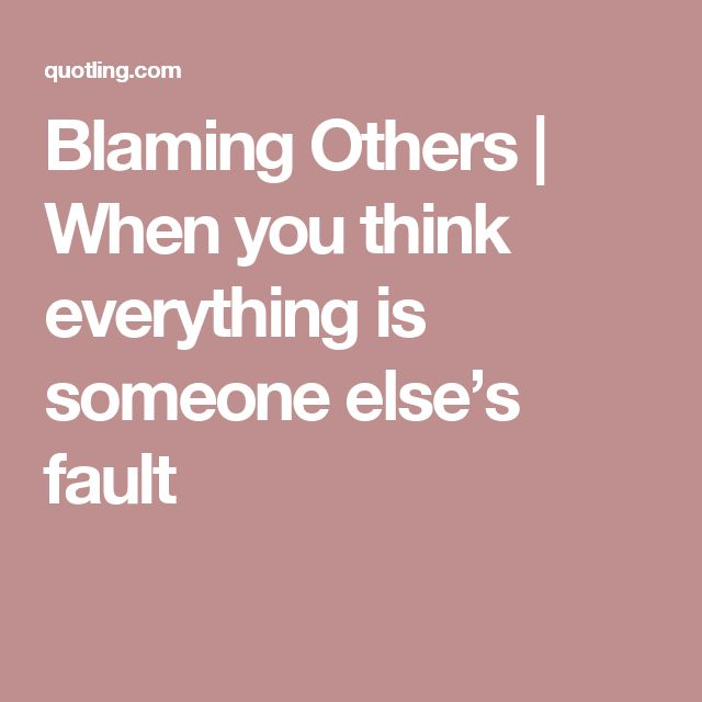 blaming others Neurology blaming appears to relate to include brain activity in the temporoparietal junction (tpj) the amygdala has been found to contribute when we blame others.