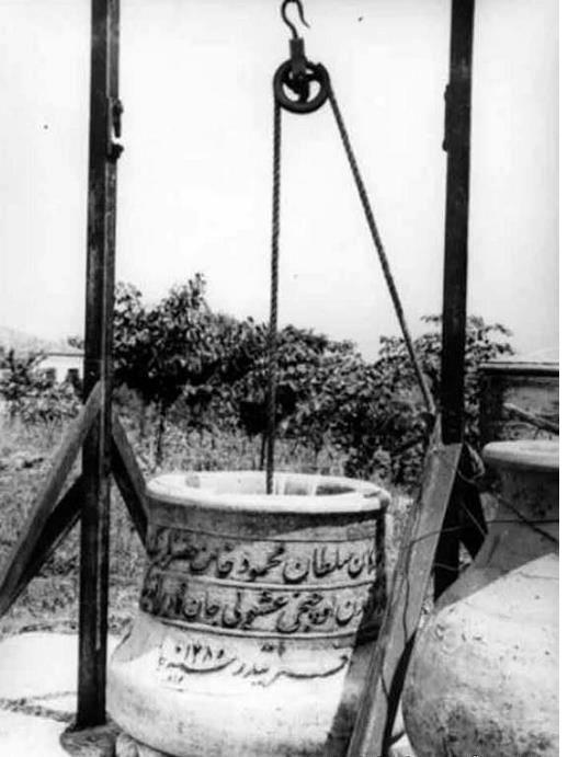 Küçük Çamlıca, İstanbul 1943 Aziz Mahmud Hüdai Hz.lerinin çilehanesindeki kuyu