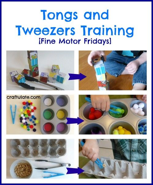 17 Best Images About Fine Motor Play On Pinterest Pipe