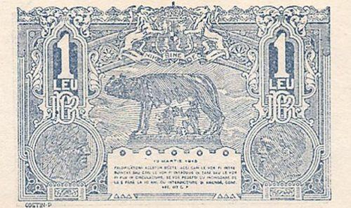 Leul românesc şi Marea Unire din 1918. Ce forţă avea atunci ...